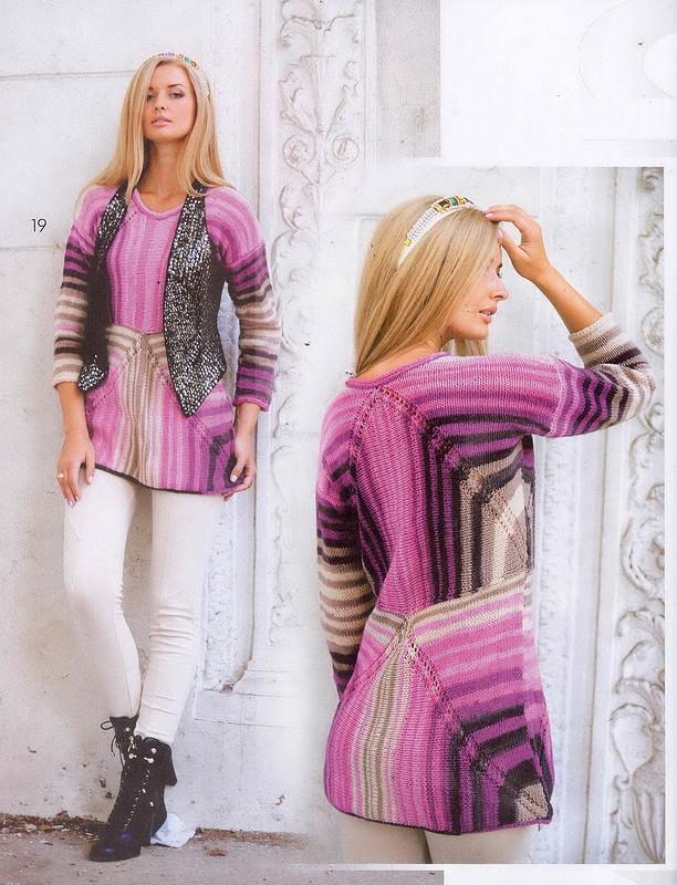 магазин женских свитеров женских купить в москве